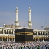 Hajj Umrah 2013, Cheap Hajj & Umrah Packages UK 2013, Hajj travel – Al Hajj - Cheap Hajj Umrah Packages UK 2013 - Al hajj Travel, ATOL protected & IATA accredited Hajj Umrah agent, offering Hajj packages 2013, Umrah packages 2013 UK.